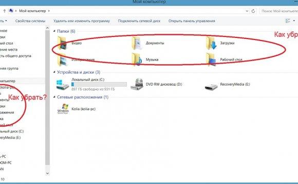 Как сделать Windows 8 похожей