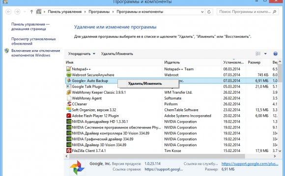Оптимизация Windows для лучшей