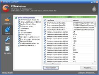 ccleaner 5.18.5607