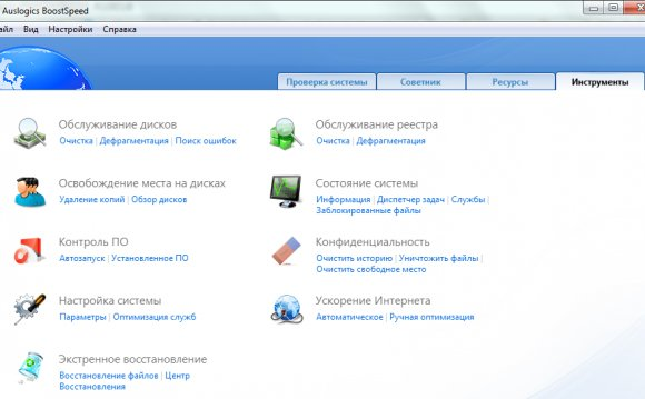 Оптимизация Windows 7 для Нетбука