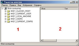 Реестр Windows 7 Reestr Windows 7 - 1