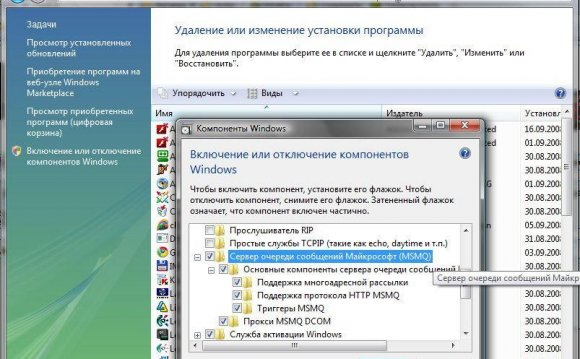 Твики Реестра Windows 7