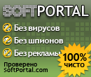 Вирусов нет в Vit Registry Fix 9.5.8 Free (26 Январь 2012)